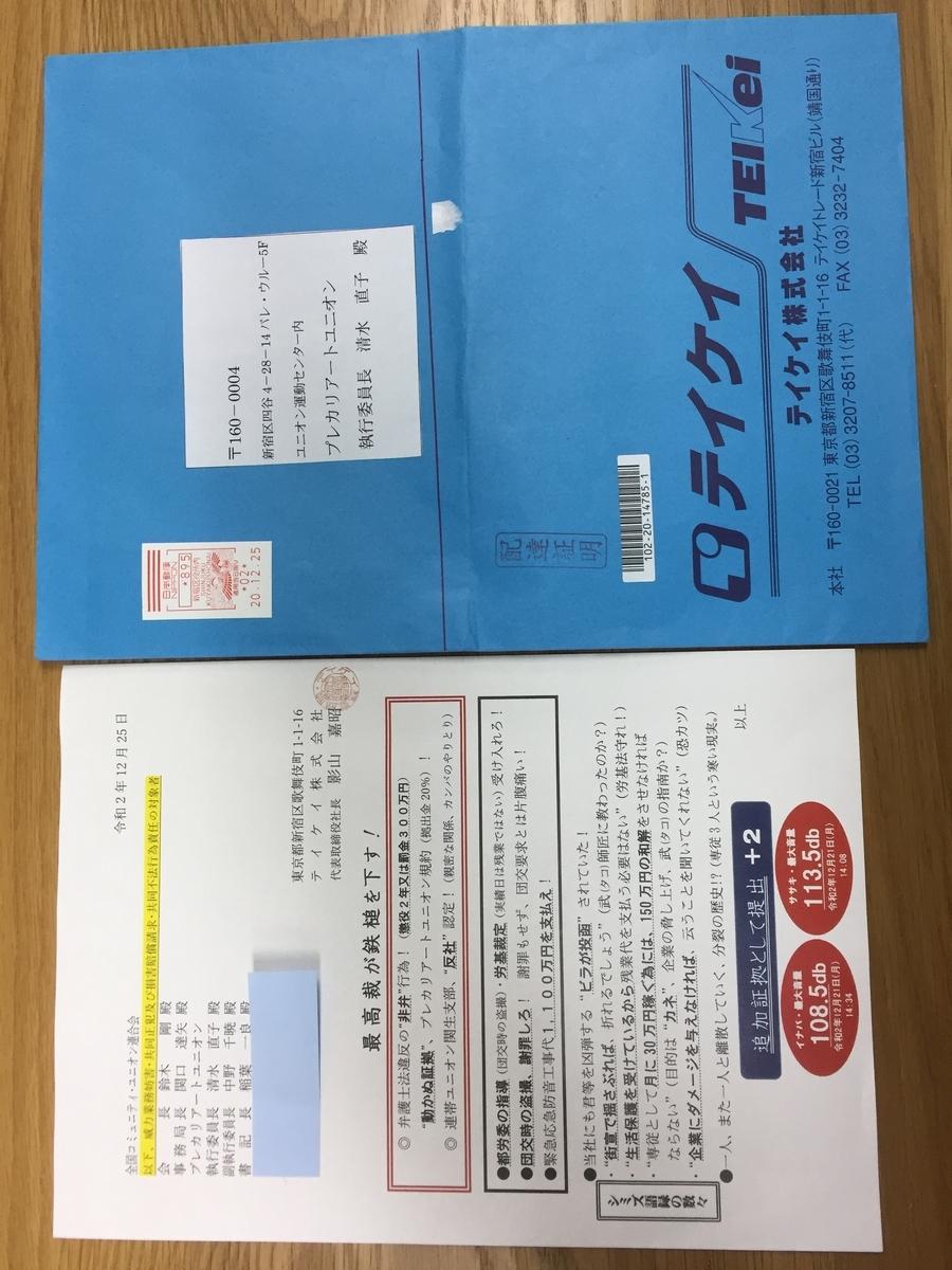 f:id:kumonoami:20210102161816j:plain
