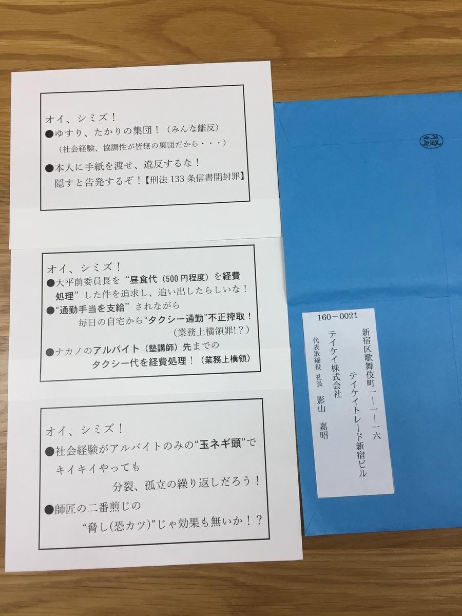 f:id:kumonoami:20210102161913j:plain