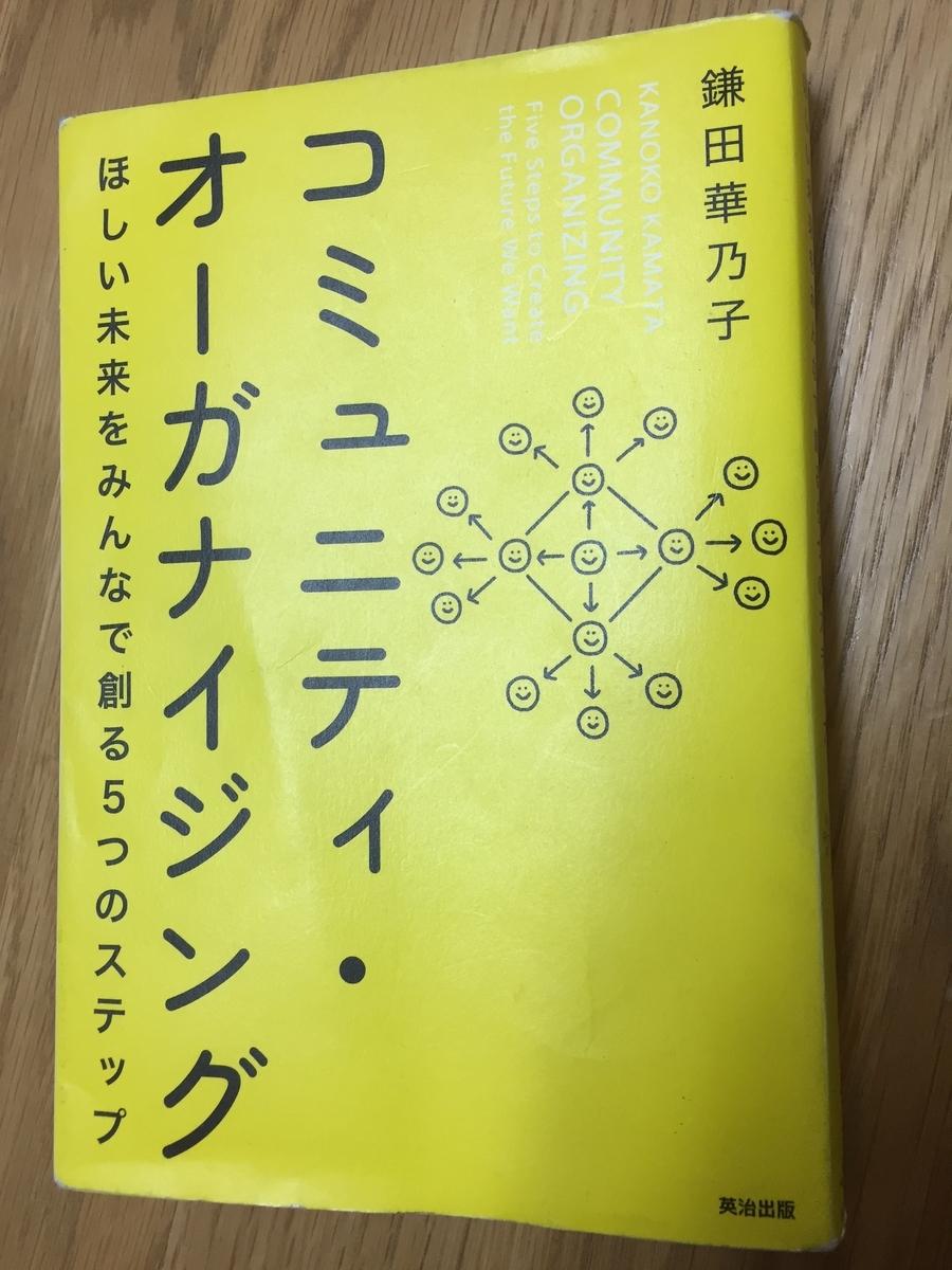 f:id:kumonoami:20210103123858j:plain