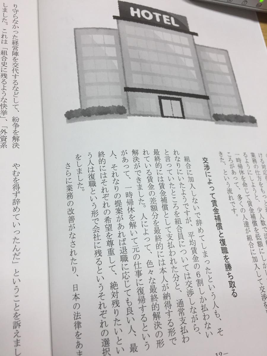 f:id:kumonoami:20210116114614j:plain