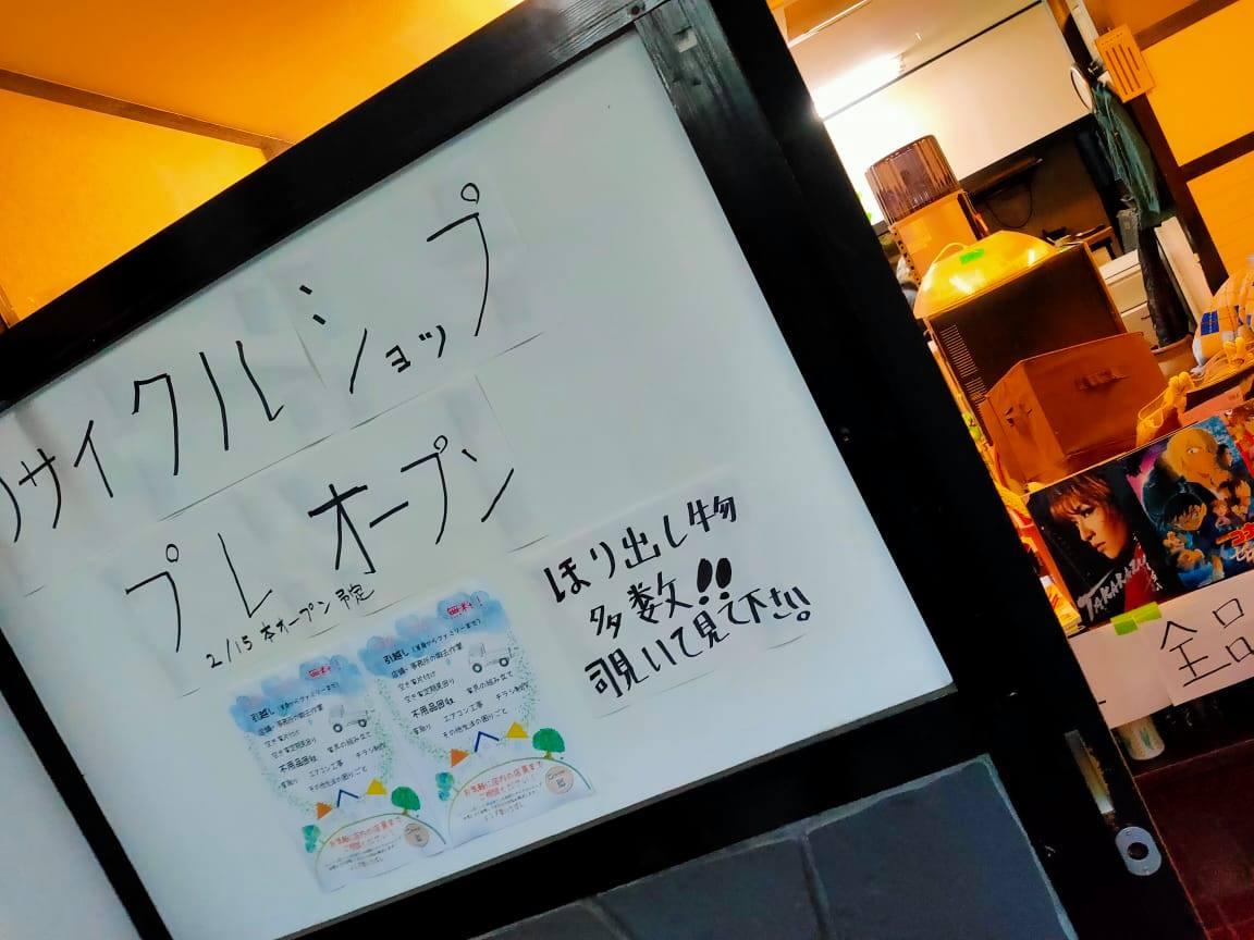 f:id:kumonoami:20210127191751j:plain