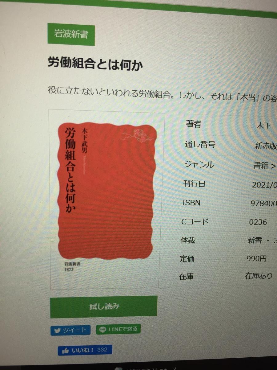 f:id:kumonoami:20210507171605j:plain