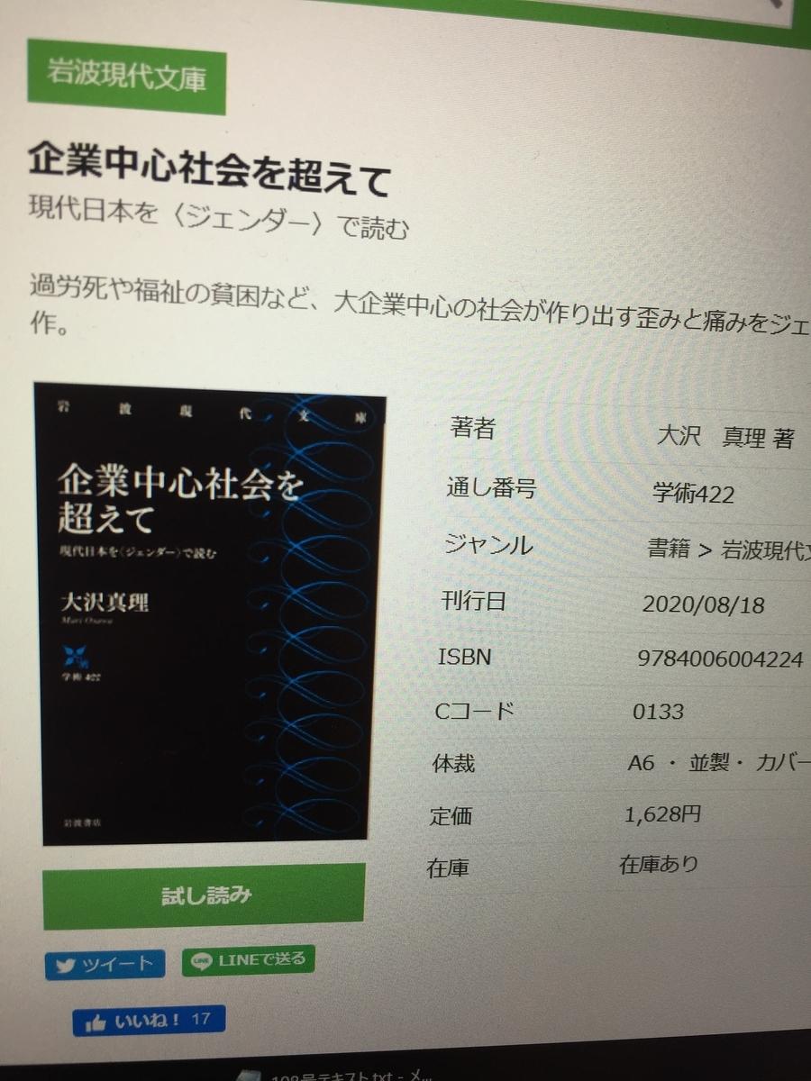 f:id:kumonoami:20210507172353j:plain