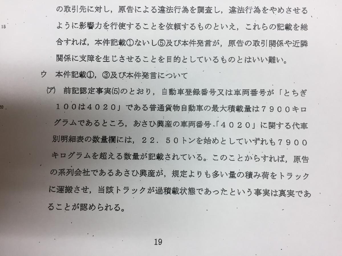 f:id:kumonoami:20210619230648j:plain