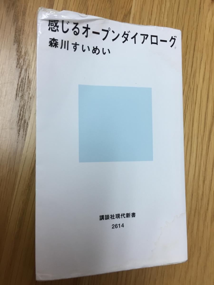 f:id:kumonoami:20210706233737j:plain