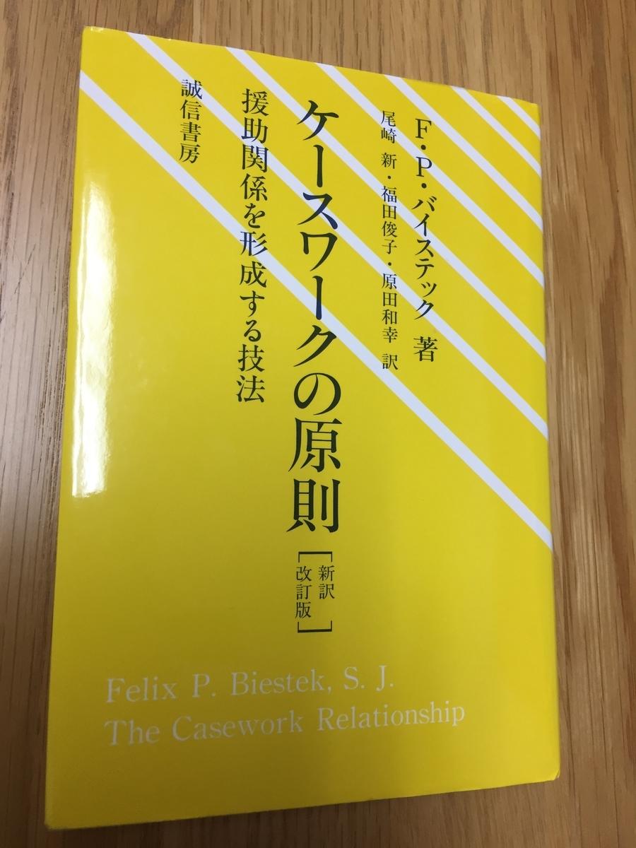 f:id:kumonoami:20210725174232j:plain