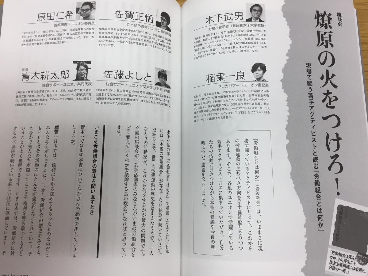f:id:kumonoami:20210812170112j:plain