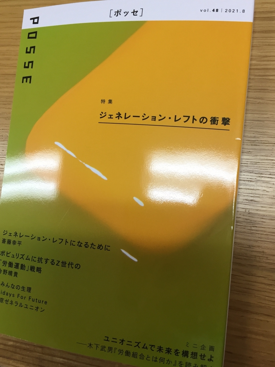 f:id:kumonoami:20210812170233j:plain