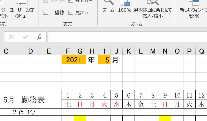 20210507145254