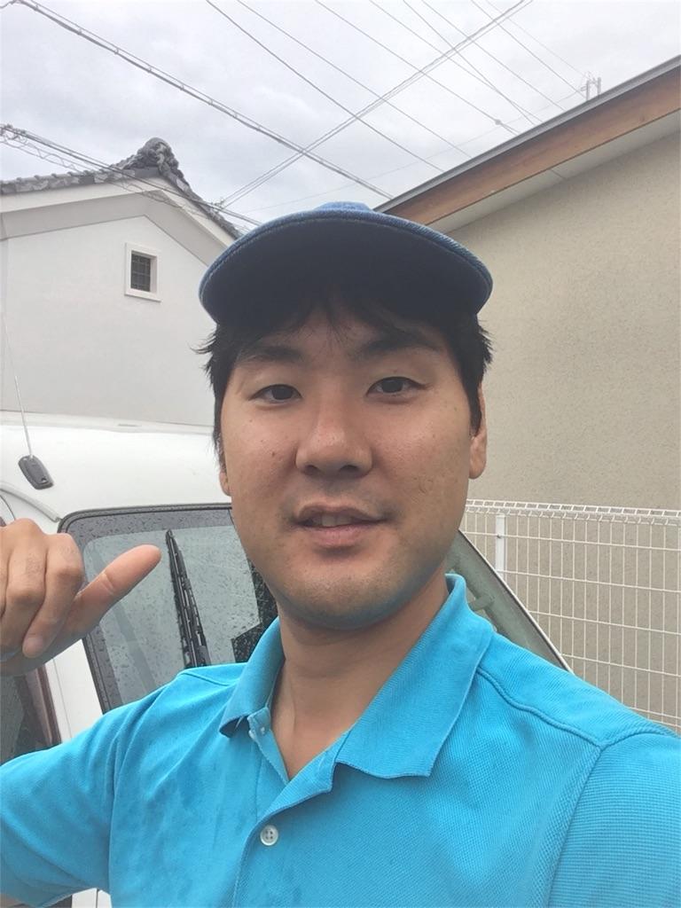 f:id:kumonokanatani0501:20171002153326j:image
