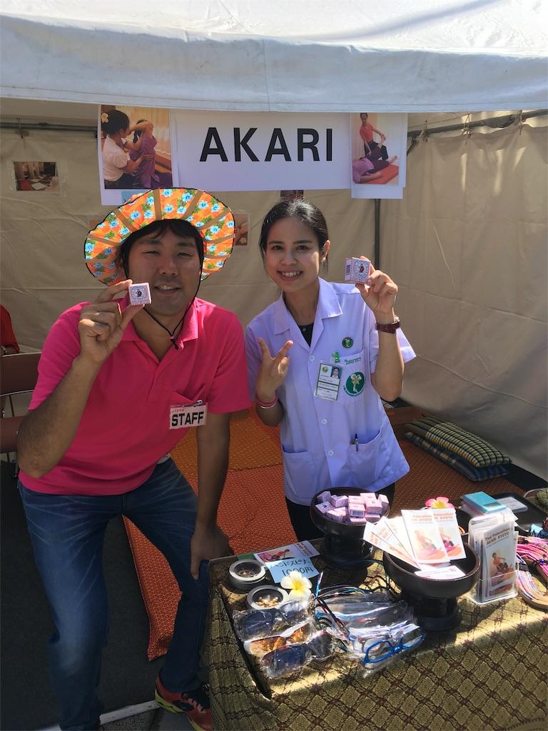 f:id:kumonokanatani0501:20171008194049j:image