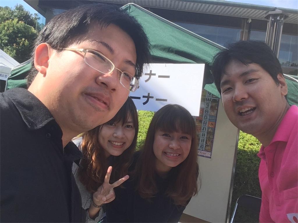 f:id:kumonokanatani0501:20171008194052j:image