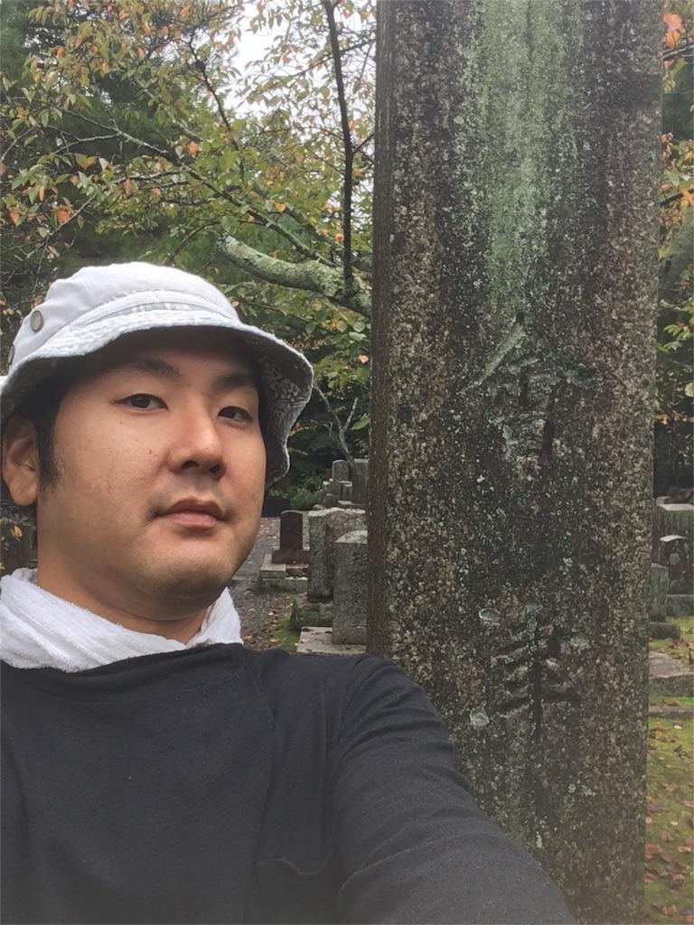 f:id:kumonokanatani0501:20171019172157j:image