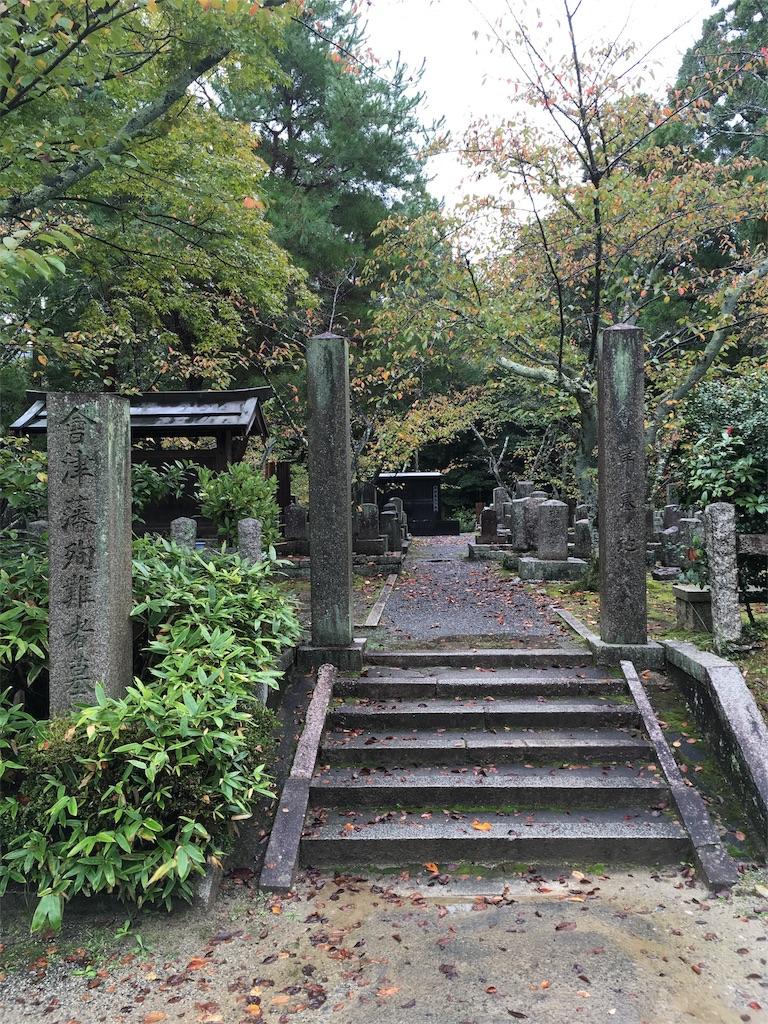 f:id:kumonokanatani0501:20171019172226j:image