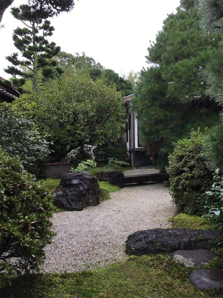 f:id:kumonokanatani0501:20171020102926j:image