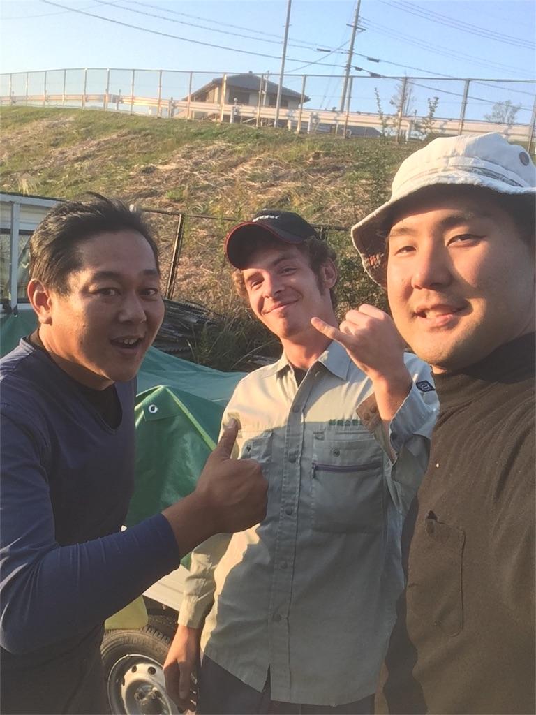 f:id:kumonokanatani0501:20171127170658j:image