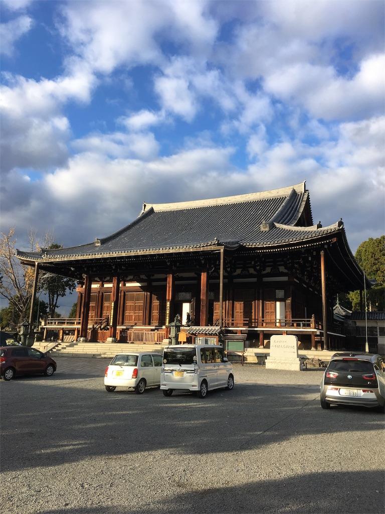 f:id:kumonokanatani0501:20171210191735j:image