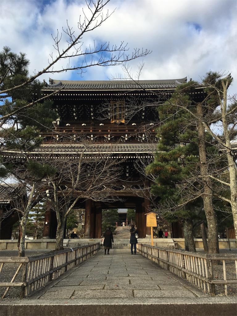 f:id:kumonokanatani0501:20171210191739j:image