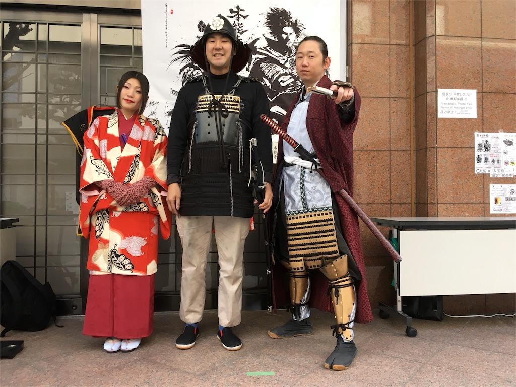 f:id:kumonokanatani0501:20180205105135j:image
