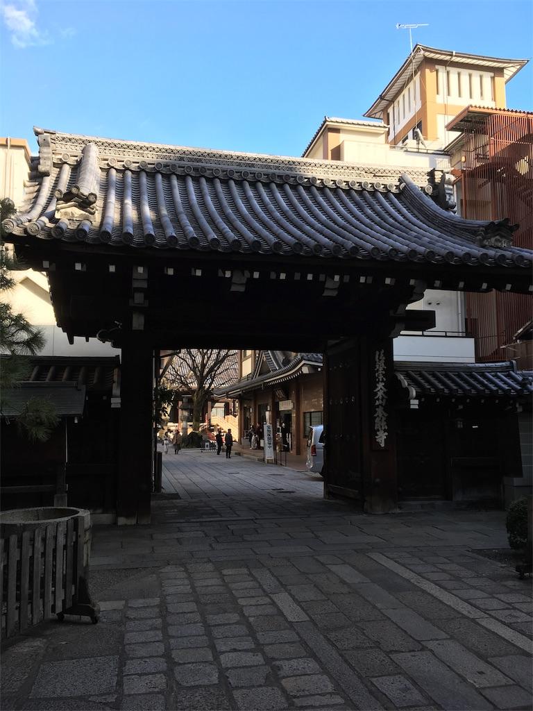 f:id:kumonokanatani0501:20180205105137j:image