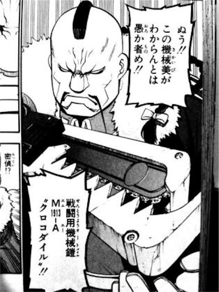 f:id:kumonokanatani0501:20180206231720j:image