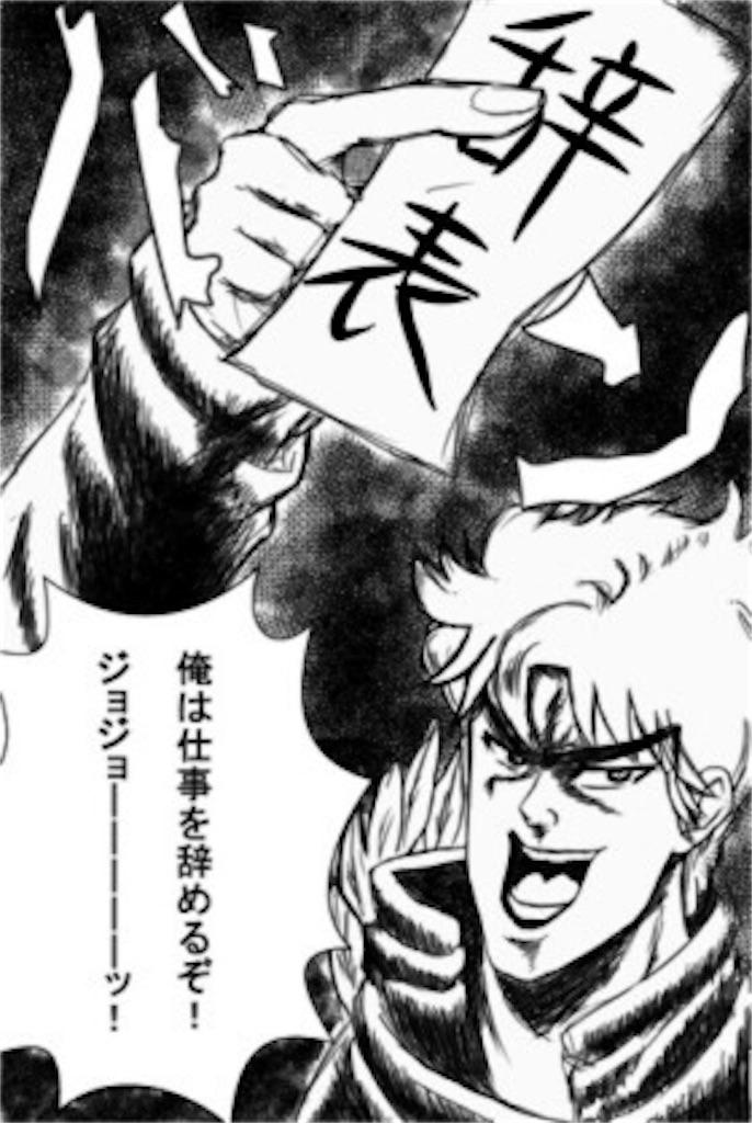 f:id:kumonokanatani0501:20190225111130j:image