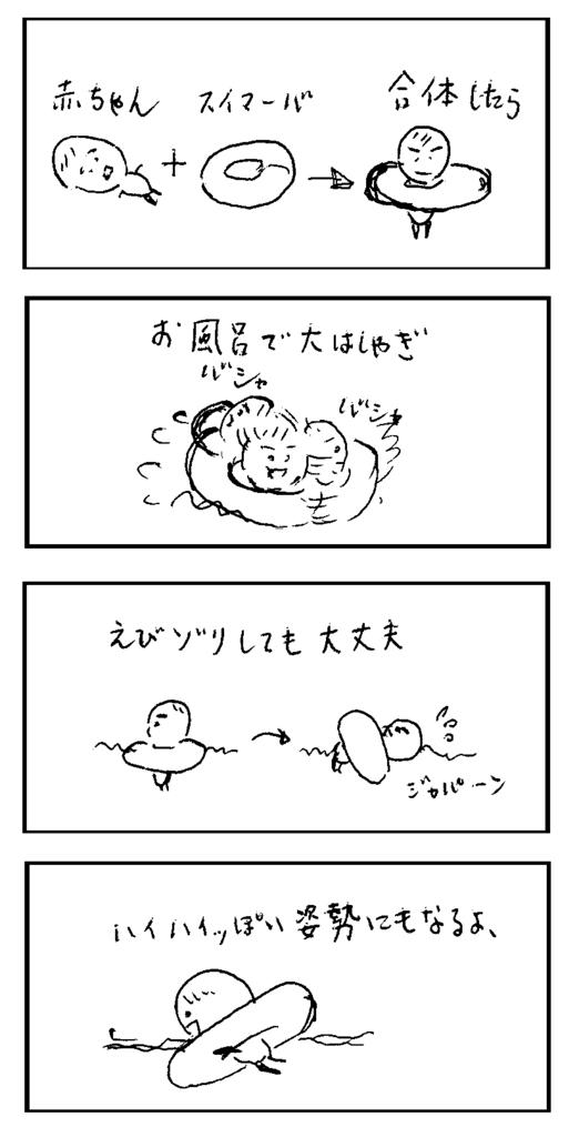 f:id:kumonoshu:20180228005532j:plain
