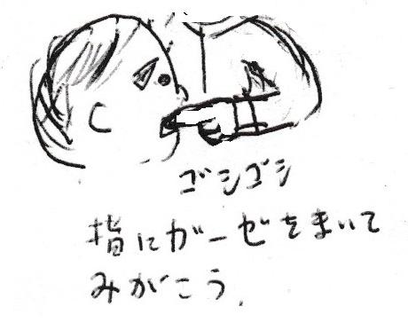 f:id:kumonoshu:20180324223050p:plain