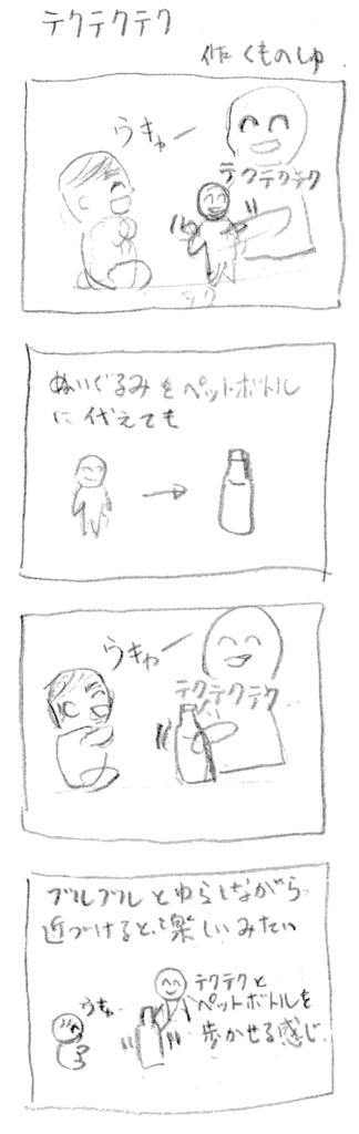 f:id:kumonoshu:20180519175524j:plain