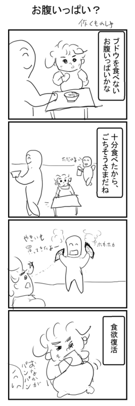 f:id:kumonoshu:20181125191003p:image