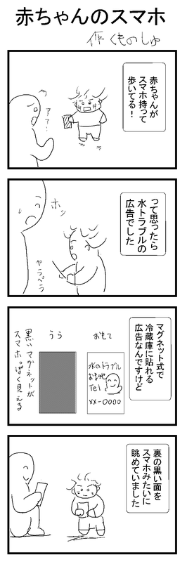 f:id:kumonoshu:20181206184335p:image
