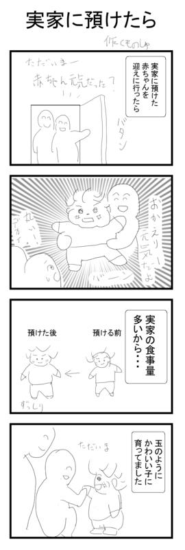 f:id:kumonoshu:20190106190058p:image