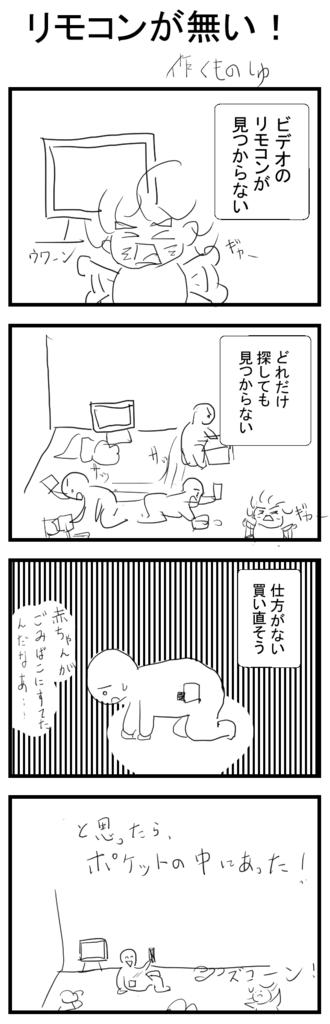 f:id:kumonoshu:20190110200402p:plain