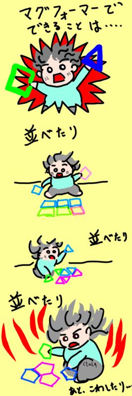 f:id:kumonoshu:20190204182624p:image