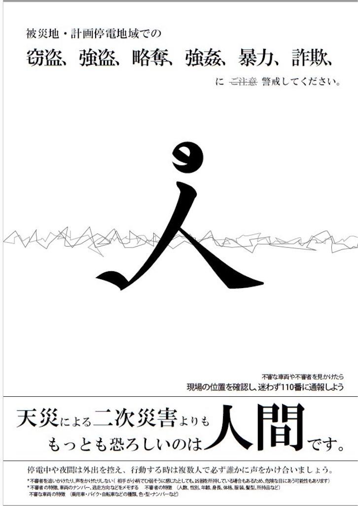 f:id:kumonryushishin:20180906154702j:image