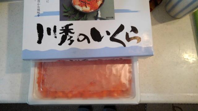 f:id:kumori-pannda:20181201062136j:image