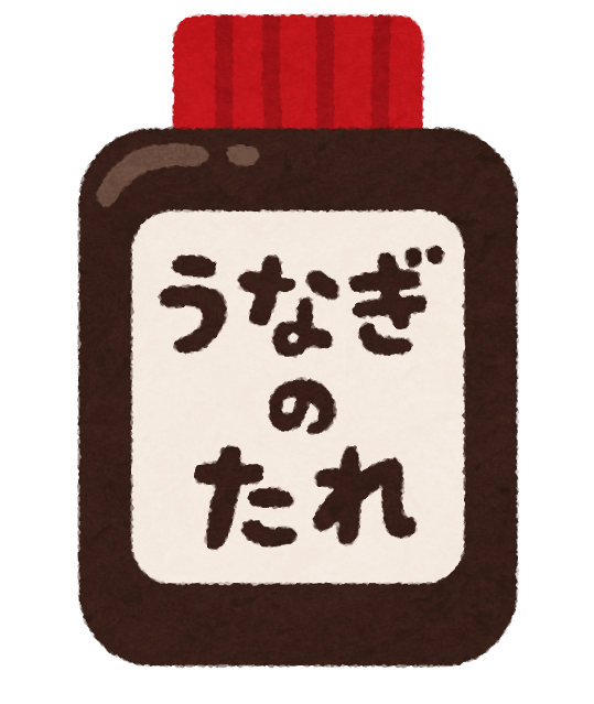 f:id:kumori-pannda:20190219123324p:plain