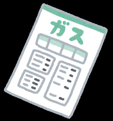 f:id:kumori-pannda:20190221114750p:plain