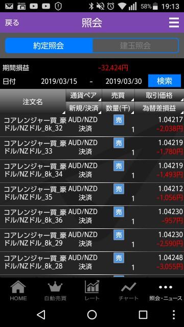 f:id:kumori-pannda:20190330191426j:image