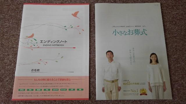 f:id:kumori-pannda:20190412125713j:image