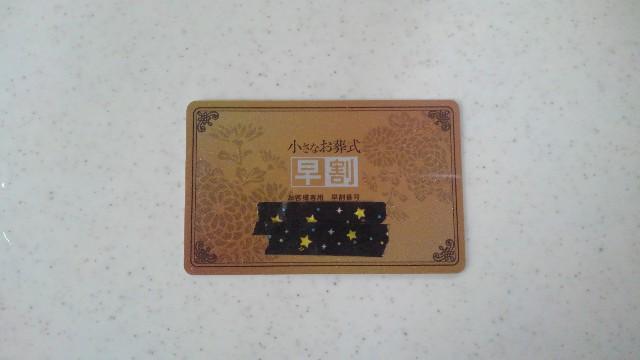 f:id:kumori-pannda:20190412125921j:image