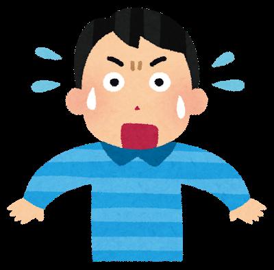 f:id:kumori-pannda:20190426134158p:plain
