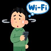 f:id:kumori-pannda:20190514124359p:plain