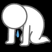 f:id:kumori-pannda:20190529122643p:plain