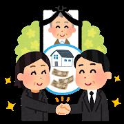 f:id:kumori-pannda:20190530134304p:plain