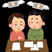 f:id:kumori-pannda:20190610135544p:plain