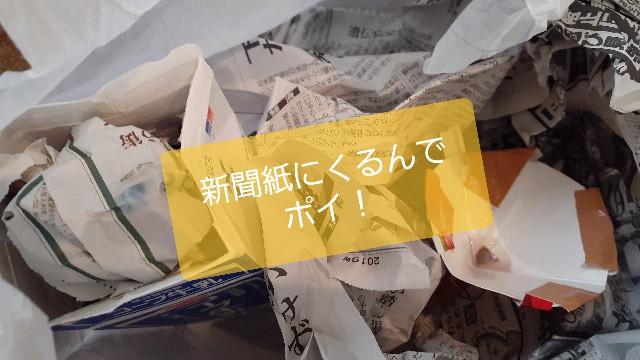 f:id:kumori-pannda:20191211170907j:image