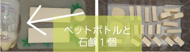 f:id:kumori-pannda:20200109093015j:image
