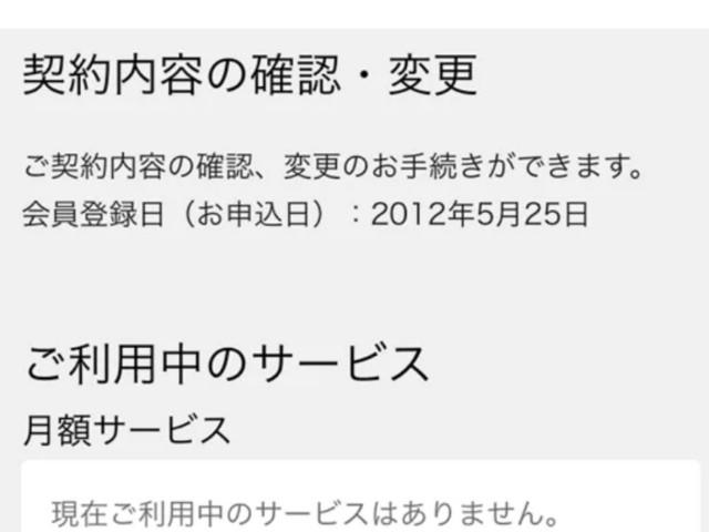 f:id:kumori-pannda:20200206093000j:plain