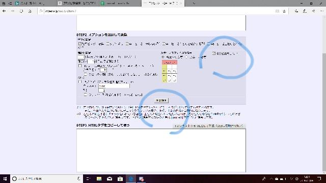 f:id:kumori-pannda:20200206193814j:image